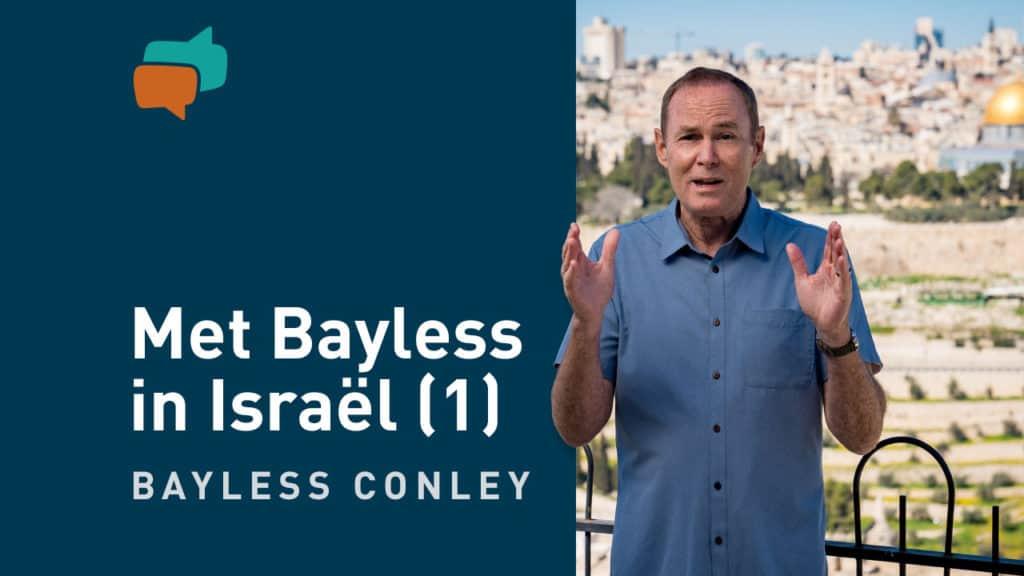 In het spoor van Jezus – met Bayless in Israël (1) 10